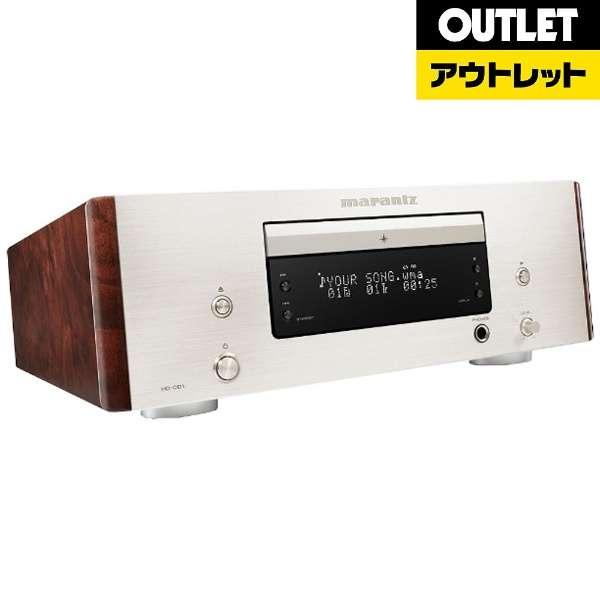 【アウトレット品】 HD-CD1/FN CDプレーヤー シルバーゴールド 【外装不良品】