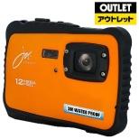 【アウトレット品】 JOY500C3 コンパクトデジタルカメラ オレンジ [防水] 【生産完了品】