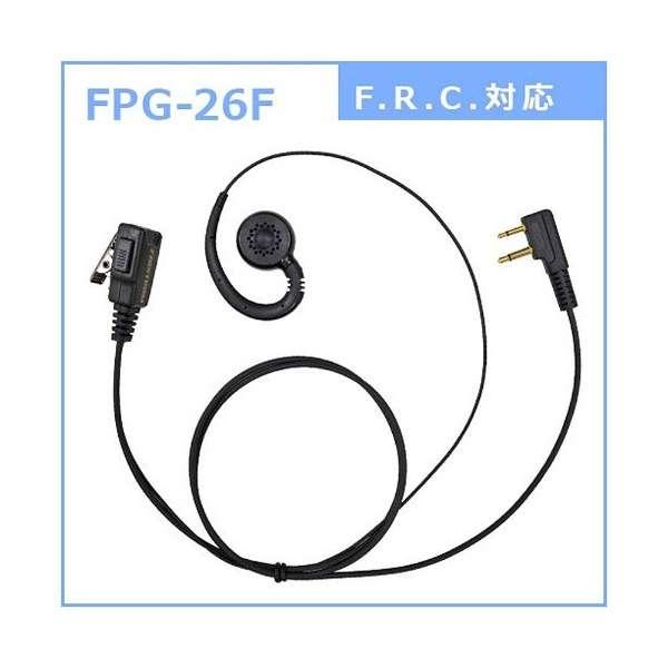 イヤホンマイクPROシリーズ 耳掛けスピーカータイプ FIRSTCOM対応 FPG-26F