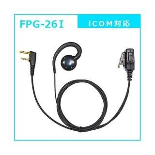 イヤホンマイクPROシリーズ 耳掛けスピーカータイプ ICOM(2ピン)対応 FPG-26I