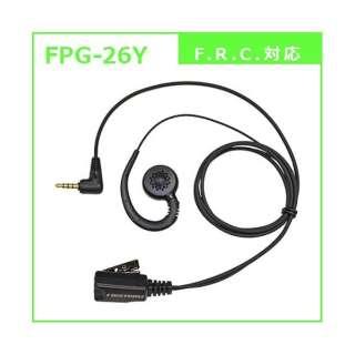イヤホンマイクPROシリーズ 耳掛けスピーカータイプ YAESU(1ピン)対応 FPG-26Y