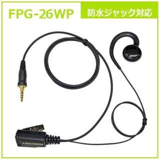 イヤホンマイクPROシリーズ 耳掛けスピーカータイプ 防水ジャック式対応 FPG-26WP