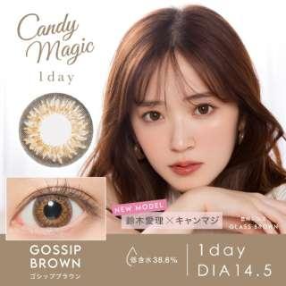 キャンディーマジックワンデー ゴシップブラウン(10枚入)[candymagic/カラコン] [5%ポイントサービス]