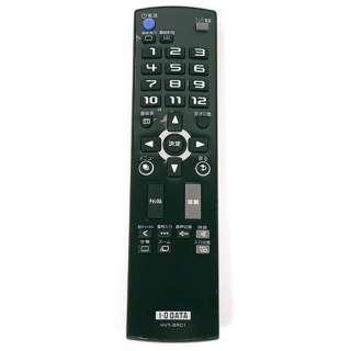 【部品 開封済未使用品】 録画テレビチューナー HVT-BTL用リモコン