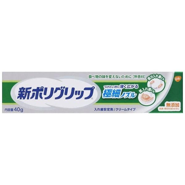 アース製薬 新ポリグリップ 極細ノズル 40g [6919]