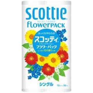 スコッティ(scottie) フラワーパック くつろぐ花の香りつき [12ロール /シングル /50m]