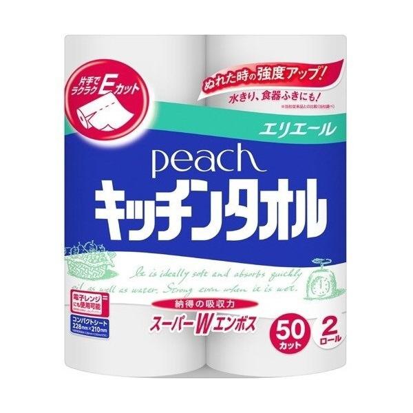 ダイオーペーパープロダクツ ピーチキッチンタオル 1パック(2ロール入)