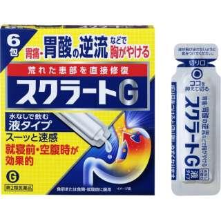【第2類医薬品】 スクラートG(6包)