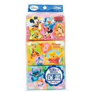 ディズニー ベストセレクション保湿 ミニ(8組×6個)