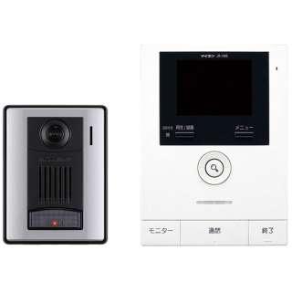 録画機能付テレビドアホンセット(AC電源プラグ式) KJ-66
