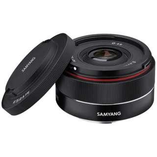 カメラレンズ AF35mm F2.8 FE ブラック [ソニーE /単焦点レンズ]