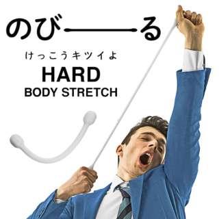 健康グッズ ストレッチ・コリほぐし・フィットネスチューブ ボディストレッチのびーる ハード(ホワイト/約:長さ33×幅3.3×高さ3.3cm) 3B-3004