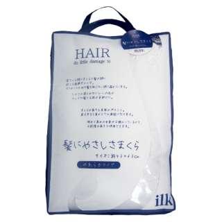 髪にやさしさまくら やわらかタイプ(43×63×12cm)