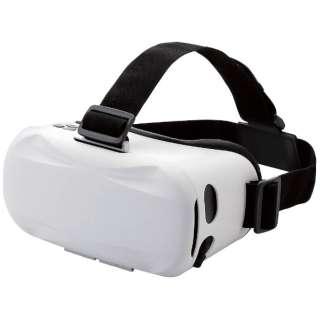VRグラス イヤホン一体型タイプ ホワイト P-VRGEI01WH スマートフォン用[4.0~6.0インチ]