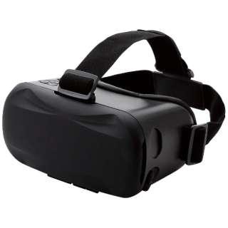 VRグラス イヤホン一体型タイプ ブラック P-VRGEI01BK スマートフォン用[4.0~6.0インチ]