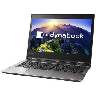 PV62DMP-NJA ノートパソコン dynabook (ダイナブック) オニキスメタリック [12.5型 /intel Core i5 /SSD:128GB /メモリ:4GB /2017年7月モデル]