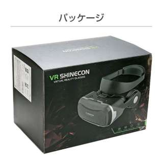 VR SHINECON ヘッドフォン付きヘッドセット ブラック スマートフォン用[4.7~6インチ]