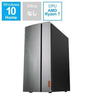90H1000JJP デスクトップパソコン ideacentre 720 シルバー+ブラック [モニター無し /HDD:1TB /SSD:256GB /メモリ:8GB /2017年7月]