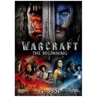 ウォークラフト 【DVD】