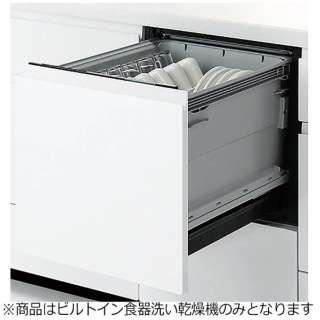 NP-45KS7W ビルトイン食器洗い乾燥機 フルインテグレートK7シリーズ 鏡面ブラック [5人用]