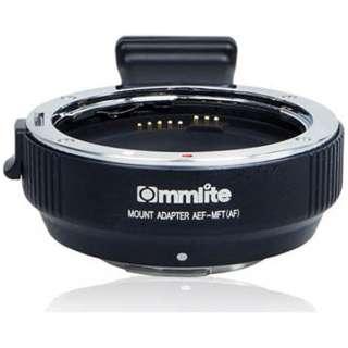 マウントアダプター (カメラ側:マイクロフォーサーズマウント、レンズ側:キヤノンEF) CM-AEF-MFT