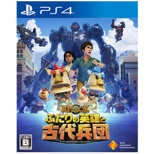 KNACK ふたりの英雄と古代兵団【PS4ゲームソフト】