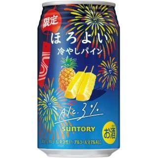 [数量限定] ほろよい 冷やしパイン (350ml/24本)【缶チューハイ】