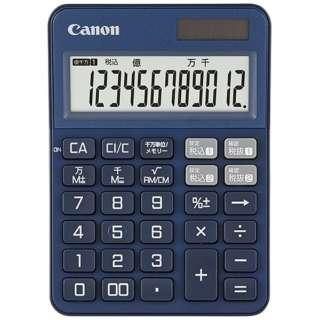 カラフル電卓 ミニ卓上 Indigo Blue KS-125WUC-BL [W税率対応 /12桁]