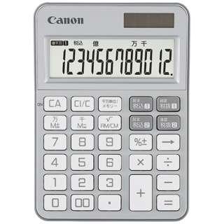 カラフル電卓 ミニ卓上 Platinum Silver KS-125WUC-SL [W税率対応 /12桁]