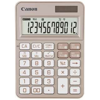 カラフル電卓 ミニ卓上 Pearl Pink KS-125WUC-PK [W税率対応 /12桁]