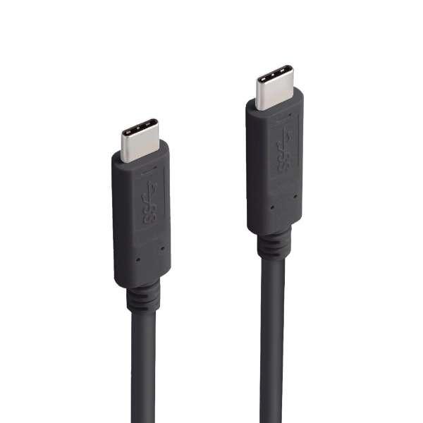 1m[USB-C ⇔ USB-C]3.1 Gen1ケーブル 充電・転送 USB PD対応 3A ブラック MPA-CC13A10NBK