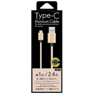 [Type-C ]ケーブル 充電・転送 1m ゴールド CK-CA01GD [1.0m]
