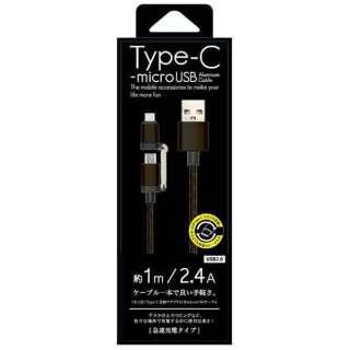 [Type-C+micro USB ]ケーブル 充電・転送 1m ブラック CK-CA02BK [1.0m]