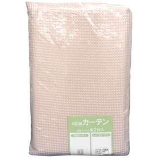 4枚組カーテンセット フルーツ(ドレープ:100×178cm/ピンク×2枚+レース:100×176cm/ホワイト×2枚)[生産完了品 在庫限り]