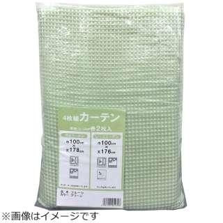 4枚組カーテンセット フルーツ(ドレープ:100×178cm/グリーン×2枚+レース:100×176cm/ホワイト×2枚)