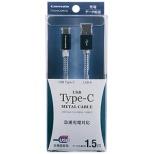[Type-C]ケーブル 充電・転送 1.5m フォレストブルー TH104CAM15L [1.5m]