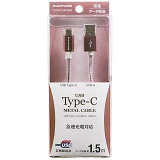 [Type-C]ケーブル 充電・転送 1.5m ローズピンク TH104CAM15RP [1.5m]