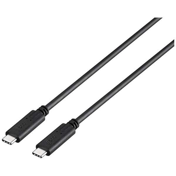 USB-C ⇔ USB-C ケーブル 映像出力・充電・転送 USB PD対応 60W [1m /USB3.1 Gen2] ブラック BSUCC312P3A10BK