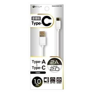 [Type-C] ケーブル USB2.0 2A 1m WH BUSAC2020100WH [1.0m]