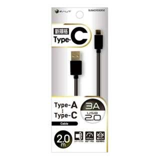 [Type-C] ケーブル USB2.0 3A 2m BK BUSAC2030200BK [2.0m]