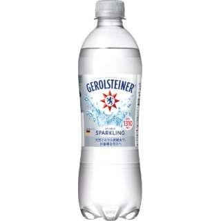 ゲロルシュタイナー (500ml/24本)【天然炭酸水】
