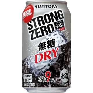 -196℃ ストロングゼロ ドライ (350ml/24本)【缶チューハイ】