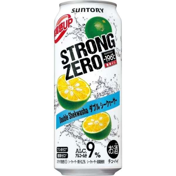 ゼロ ストロング