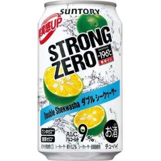 -196℃ ストロングゼロ ダブルシークヮーサー (350ml/24本)【缶チューハイ】