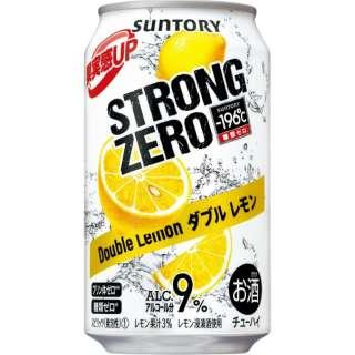 -196℃ ストロングゼロ ダブルレモン (350ml/24本)【缶チューハイ】