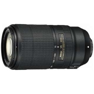 カメラレンズ AF-P NIKKOR 70-300mm f/4.5-5.6E ED VR NIKKOR(ニッコール) ブラック [ニコンF /ズームレンズ]