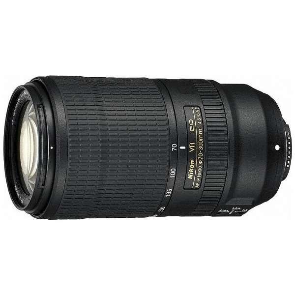 カメラレンズ AF-P NIKKOR 70-300mm f/4.5-5.6E ED VR【ニコンFマウント】