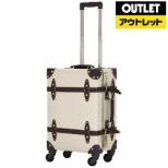 【アウトレット品】 スーツケース 52L アイボリー/ブラウン EUR3054-60 【生産完了品】