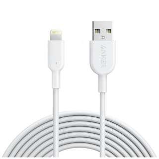 [ライトニング] ケーブル 充電 (3m・ホワイト)MFi認証 A8434521 [3.0m]