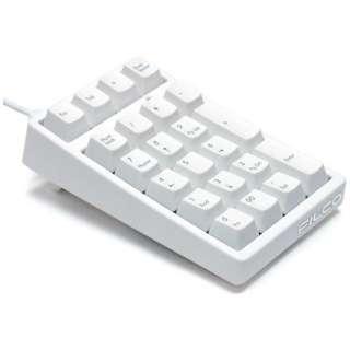 FTKP22MPS テンキー Majestouch マットホワイト [microUSB・USB /有線]